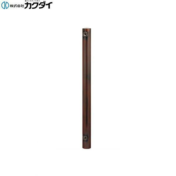 [624-041]カクダイ[KAKUDAI]水栓柱[丸型・ブロンズ][送料無料]