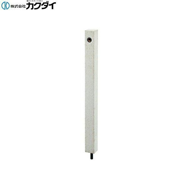 [624-151]カクダイ[KAKUDAI]水栓柱[人研ぎ・カナリヤ石][送料無料]