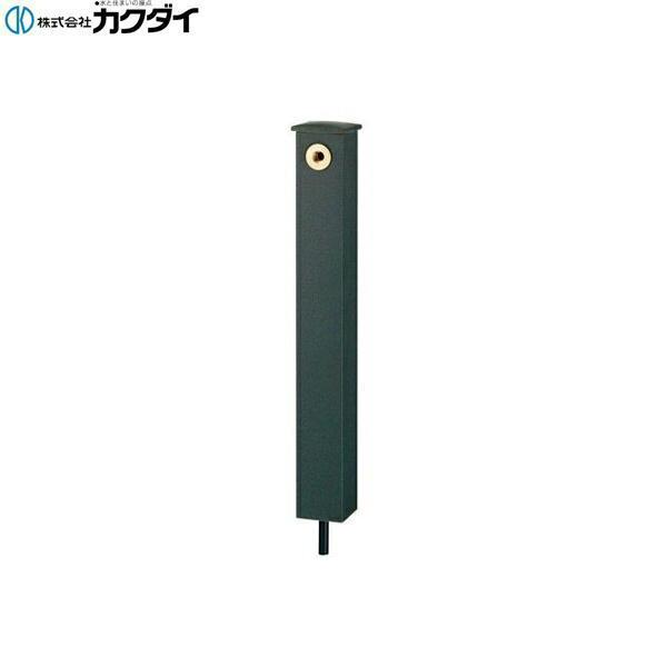 624-195 カクダイ KAKUDAI 高級品 庭園水栓柱 送料無料 藍錆 信楽焼陶器 超目玉
