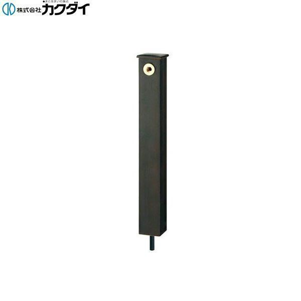 [624-196]カクダイ[KAKUDAI]庭園水栓柱[信楽焼陶器][砂鉄]【送料無料】