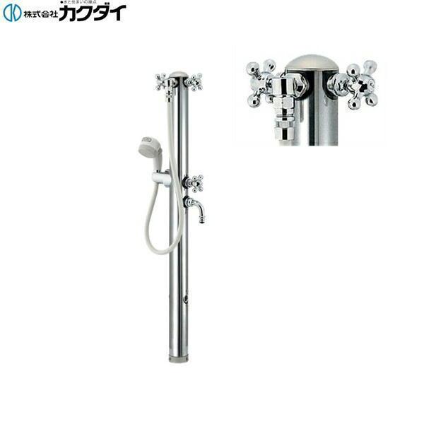 [624-207]カクダイ[KAKUDAI]ステンレス双口シャワー混合栓柱[ペット用][送料無料]