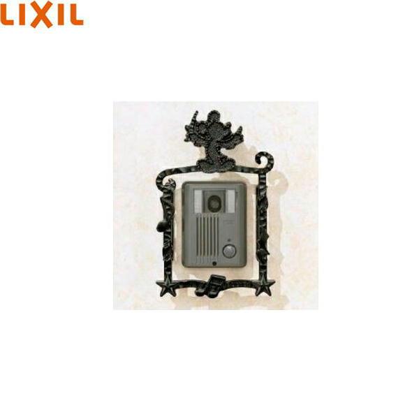 [SBFG42(WJL127GM)]リクシル[LIXIL]インターホン台座飾りミッキーB型[ブラック][送料無料]