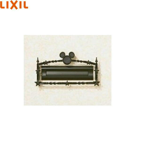 [SBFG51(WJL138GM)]リクシル[LIXIL]ポスト口金飾りミッキーA型[ブラック][送料無料]