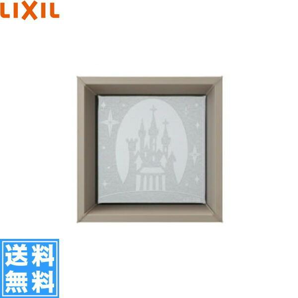 リクシル[LIXIL/新日軽]ブロック飾りプリンセスA型XNGA00010【送料無料】