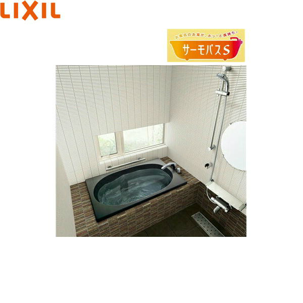[ABND-1200]リクシル[LIXIL/INAX]人造大理石浴槽[グラスティN浴槽][間口1200mm・サーモバスS][送料無料]
