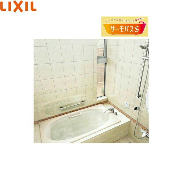 [VBND-1401HPB]リクシル[LIXIL/INAX]人造大理石浴槽[シャイントーン浴槽][間口1400mm・サーモバスS][2方半エプロン]【送料無料】