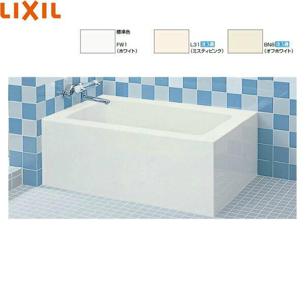 リクシル[LIXIL/INAX]ニュージニアル浴槽[FRP製・1100サイズ]NB-1101MBLNB-1101MBR[二方半エプロン]【送料無料】