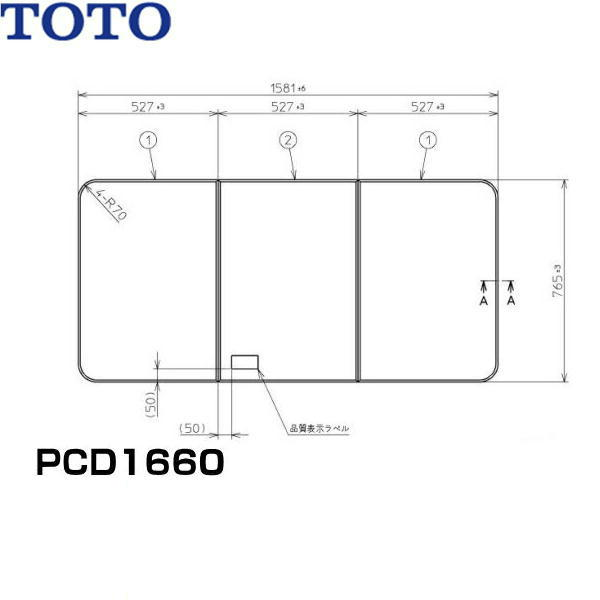 送料込 日本正規品 TOTO-PCD1660 PCD1660#NW1 TOTOふろふた組み合わせ式 送料無料 トレンド 3枚1組