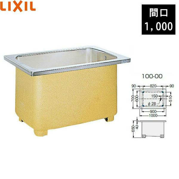 リクシル[LIXIL/SUNWAVE]ステンレス浴槽[間口1000埋込式]S100-00A[ノーエプロン][送料無料]