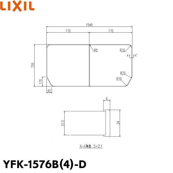 送料込 INAX-YFK-1576B-4-D YFK-1576B ギフ_包装 豪華な 4 -D リクシル 2枚1組 保温風呂フタ LIXIL INAX 送料無料 風呂フタ