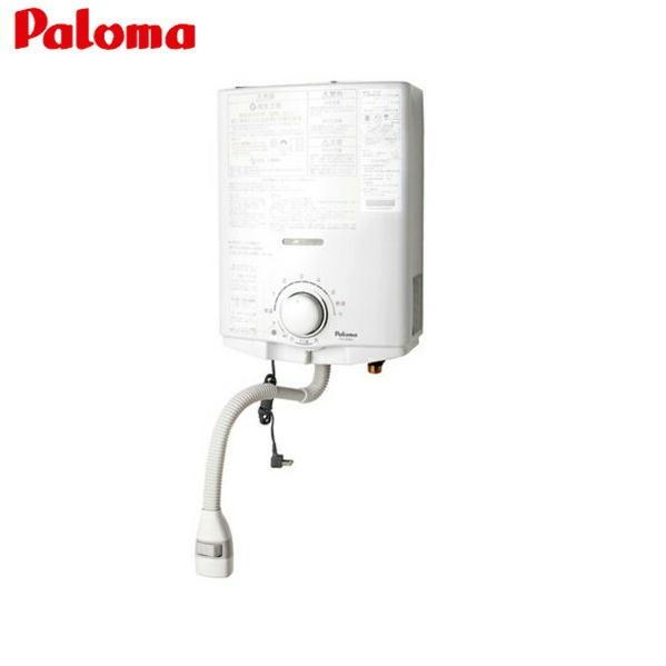 パロマ[Paloma]ガス湯沸し器PH-5BVH[凍結防止ヒーター付][5号・元止め式]【送料無料】