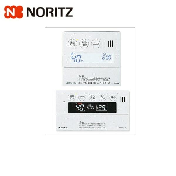 ノーリツ[NORITZ]ガスふろ給湯器マルチリモコン・標準タイプRC-E9101P-1マルチセット・インターホン付