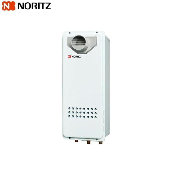 ノーリツ[NORITZ]取り替え推奨品ガス給湯器・高温水供給方式[クイックオートスリム]PS扉内設置前方排気延長形形(PS標準設置前方排気延長形)16号GQ-1628AWX-T-HM-BL【送料無料】