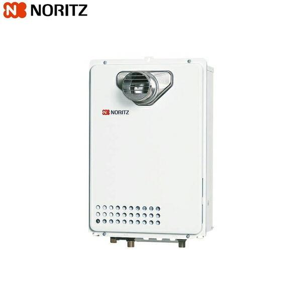 ノーリツ[NORITZ]ガス給湯器給湯専用・集合住宅向けPS扉内前方排気延長形16号給湯タイプGQ-1637WS-C[送料無料]