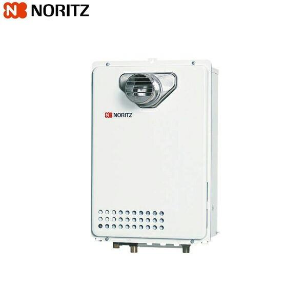 ノーリツ[NORITZ]ガス給湯器給湯専用・集合住宅向けPS扉内設置形・PS標準設置形16号給湯タイプGQ-1637WS-T[送料無料]