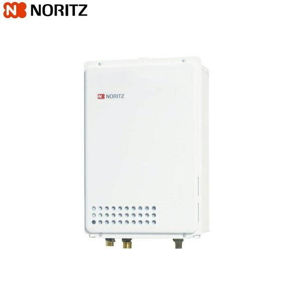 ノーリツ[NORITZ]ガス給湯器給湯専用・集合住宅向けPS扉内後方排気延長形16号給湯タイプGQ-1637WS-TB【送料無料】