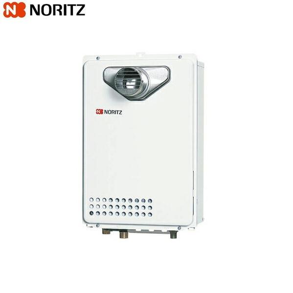 ノーリツ[NORITZ]ガス給湯器給湯専用・集合住宅向けPS扉内設置形・PS標準設置形20号給湯タイプGQ-2037WS-T[送料無料]