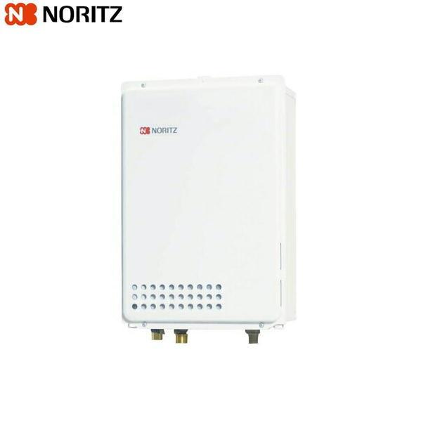 ノーリツ[NORITZ]ガス給湯器給湯専用・集合住宅向けPS扉内後方排気延長形20号給湯タイプGQ-2037WS-TB[送料無料]