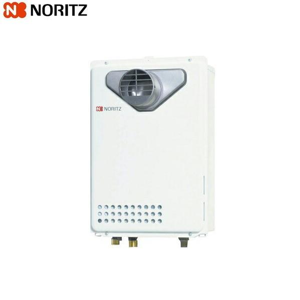 ノーリツ[NORITZ]ガス給湯器給湯専用・集合住宅向けPS扉内前方排気延長形24号給湯タイプGQ-2437WS-C[送料無料]