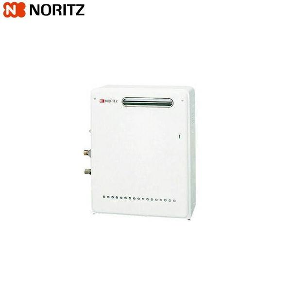 ノーリツ[NORITZ]給湯器給湯専用GQ-2437RX(24号)【送料無料】