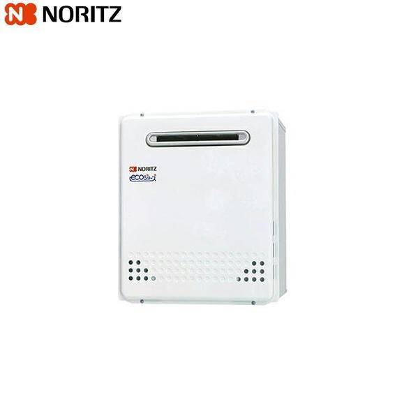 ノーリツ[NORITZ]ガスふろ給湯器・設置フリー形[フルオート・エコジョーズ]屋外据置形20号GT-C2052ARX-2-BL【送料無料】