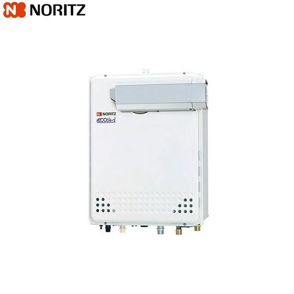 ノーリツ[NORITZ]ガスふろ給湯器・設置フリー形[フルオート・エコジョーズ]PSアルコーブ形20号GT-C2052AWX-L-2-BL【送料無料】