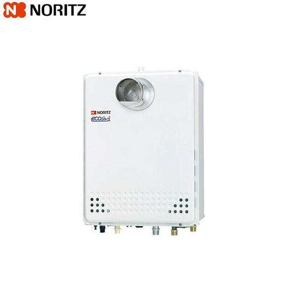 ノーリツ[NORITZ]ガスふろ給湯器・設置フリー形[オート・エコジョーズ]PS扉内設置形20号GT-CP2052SAWX-T-2-BL[送料無料]