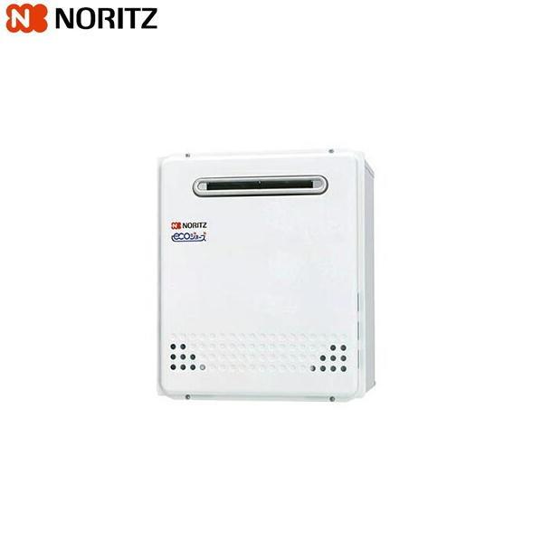 ノーリツ[NORITZ]ガスふろ給湯器・設置フリー形[オート・エコジョーズ]屋外壁掛形20号GT-C2052SARX-2-BL【送料無料】