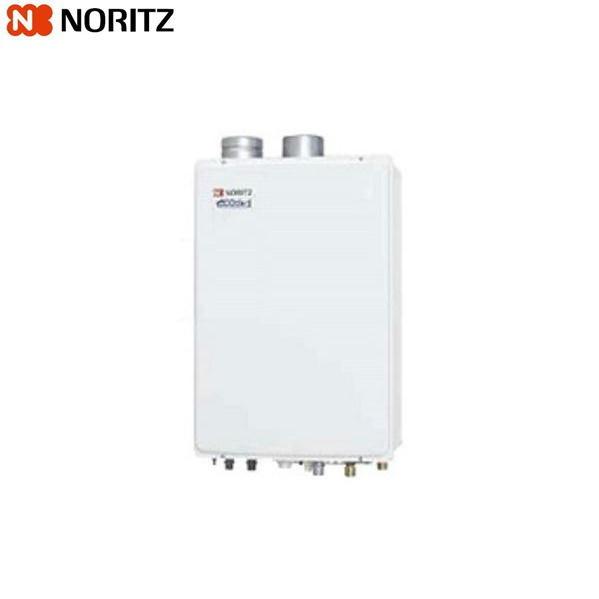 ノーリツ[NORITZ]ガスふろ給湯器・設置フリー形[フルオート・エコジョーズ]屋内壁掛形・強制給排気型24号GT-C2452AWX-SFF-2-BL【送料無料】