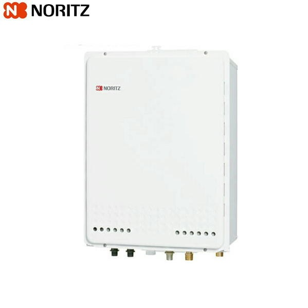 ノーリツ[NORITZ]ガスふろ給湯器設置フリー形・集合住宅向けPS扉内上方排気延長形16号給湯タイプGT-1650AWX-H-2BL[送料無料]