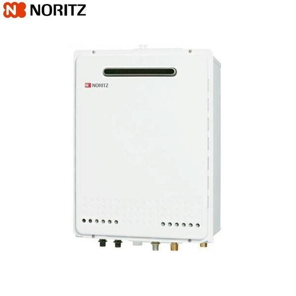 ノーリツ[NORITZ]ガスふろ給湯器設置フリー形・集合住宅向けPS標準設定形16号給湯タイプGT-1650SAWX-PS-2BL[送料無料]