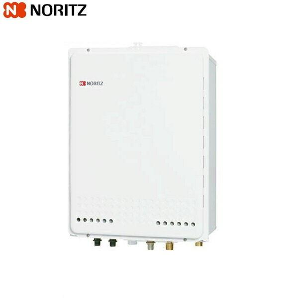 ノーリツ[NORITZ]ガスふろ給湯器設置フリー形・集合住宅向けPS扉内後方排気延長形16号給湯タイプGT-1650SAWX-TB-2BL[送料無料]
