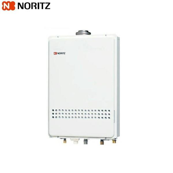 ノーリツ[NORITZ]ガスふろ給湯器・設置フリー形戸建・集合住宅向け屋内壁掛・強制給排気形16号給湯タイプGT-1651AWX-FFABL[送料無料]