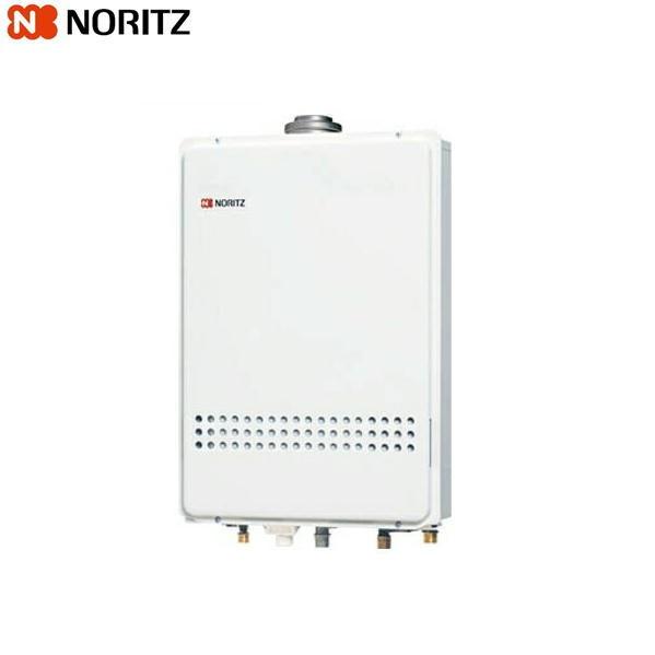 ノーリツ[NORITZ]ガスふろ給湯器・設置フリー形戸建・集合住宅向け屋内壁掛・強制給排気形16号給湯タイプGT-1651SAWX-FFABL[送料無料]