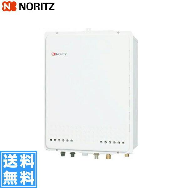 ノーリツ[NORITZ]ガスふろ給湯器設置フリー形・集合住宅向けPS扉内上方排気延長形20号給湯タイプGT-2050AWX-H-2BL【送料無料】