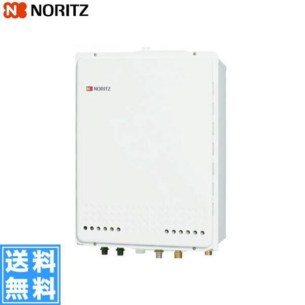 ノーリツ[NORITZ]ガスふろ給湯器設置フリー形・集合住宅向けPS扉内上方排気延長形20号給湯タイプGT-2050SAWX-H-2BL【送料無料】