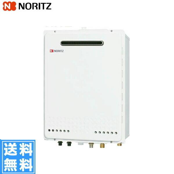 ノーリツ[NORITZ]ガスふろ給湯器設置フリー形・集合住宅向けPS標準設定形20号給湯タイプGT-2050SAWX-PS-2BL【送料無料】