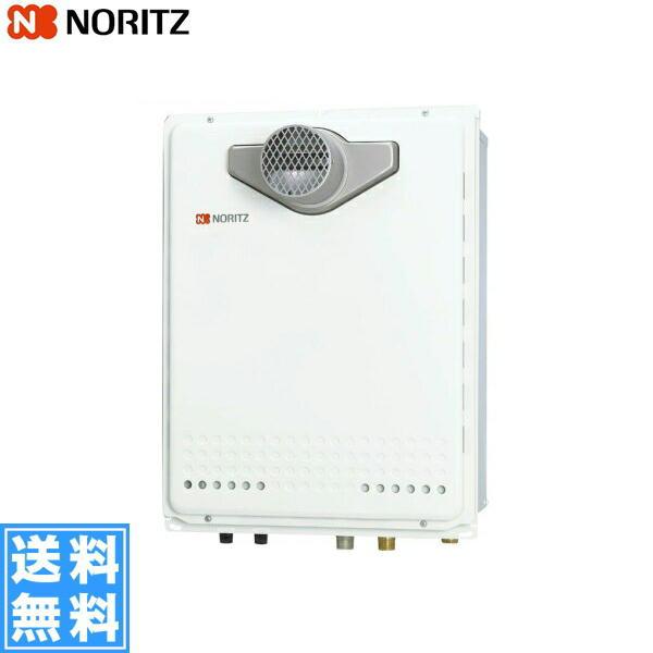 ノーリツ[NORITZ]ガスふろ給湯器設置フリー形・集合住宅向けPS扉内設置形20号給湯タイプGT-2050SAWX-T-2BL【送料無料】