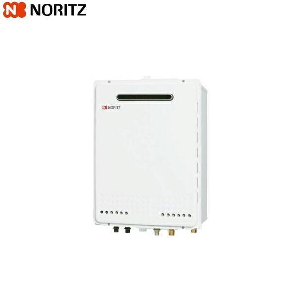ノーリツ[NORITZ]給湯器追炊き機能付GT-2050AWX-2BL(20号)[送料無料]