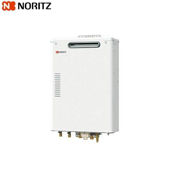 ノーリツ[NORITZ]石油ふろ給湯器標準46.5KW・OTQ-G4702W[送料無料]