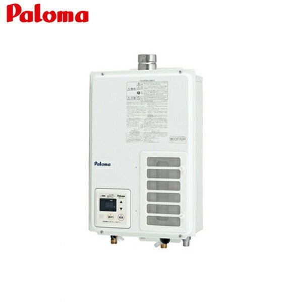 [PH-103EWFS]パロマ[PALOMA]ガス給湯器[10号・給湯専用タイプ][屋内壁掛け・FE式][送料無料]