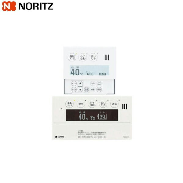ノーリツ[NORITZ]ガスふろ給湯器高機能ドットマトリクスマルチリモコン・標準タイプRC-9001マルチセット【送料無料】