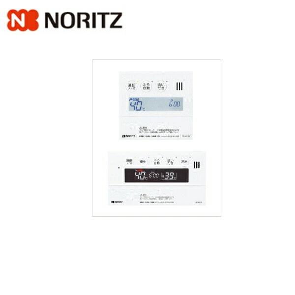 ノーリツ[NORITZ]給湯器用マルチリモコンセットRC-9101マルチ