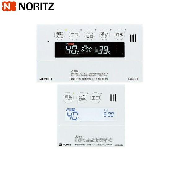 ノーリツ[NORITZ]ガスふろ給湯器マルチリモコン・標準タイプRC-E9161マルチセット【送料無料】