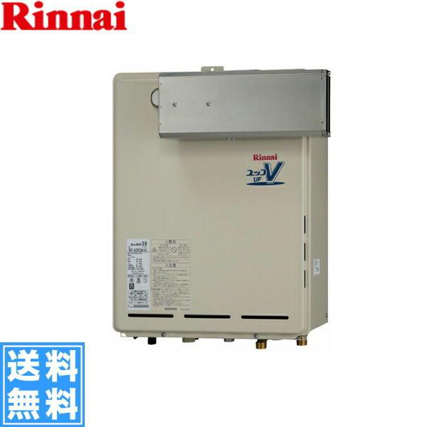 リンナイ[RINNAI]給湯器アルコーブ設置型RUF-A2400SAA(A)(24号)【送料無料】
