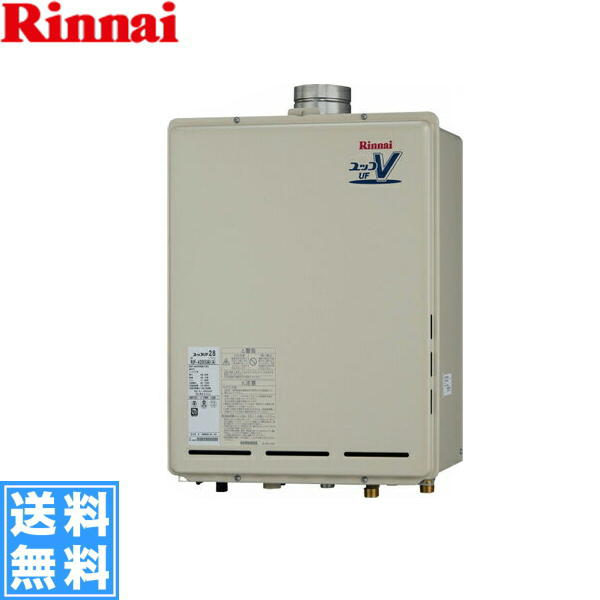 リンナイ[RINNAI]給湯器PS上方排気型RUF-A2013SAU(A)(20号)【送料無料】