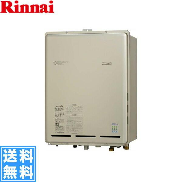 リンナイ[RINNAI]給湯器[エコジョーズ]PS後方排気型RUF-E2401SAB(A)(24号)【送料無料】