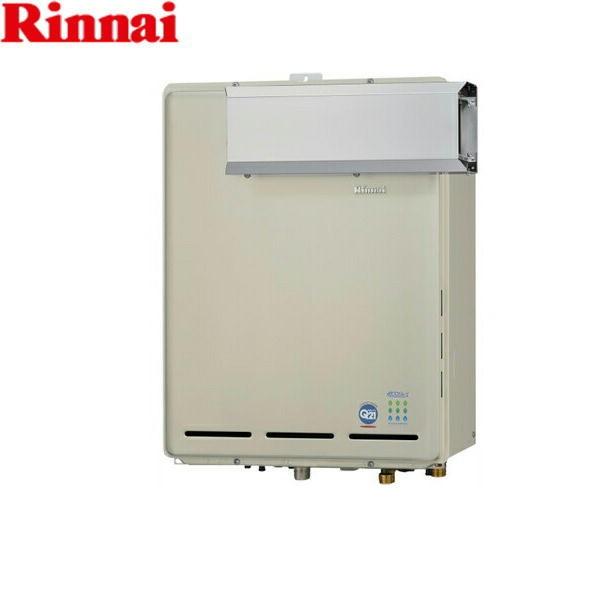 リンナイ[RINNAI]給湯器[kaeccoカエッコ]アルコーブ設置型RUF-TE1610AA(16号)【送料無料】