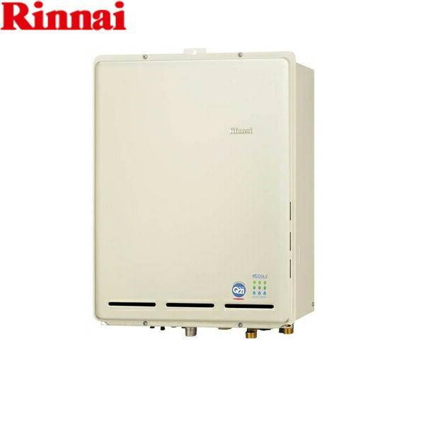 [RUF-TE1610AB]リンナイ[RINNAI]給湯器[kaeccoカエッコ]PS後方排気型(16号)[送料無料]