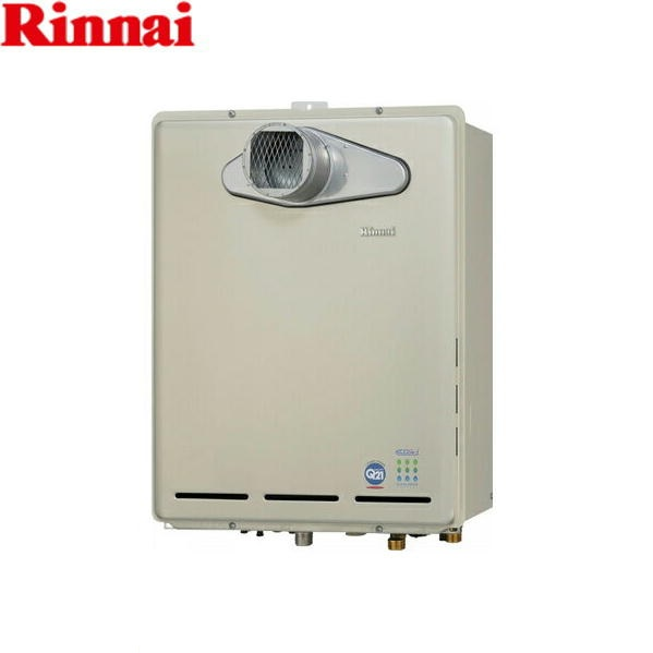 [RUF-TE1610AT]リンナイ[RINNAI]給湯器[kaeccoカエッコ]PS扉内設置型/PS前排気型(16号)[送料無料]